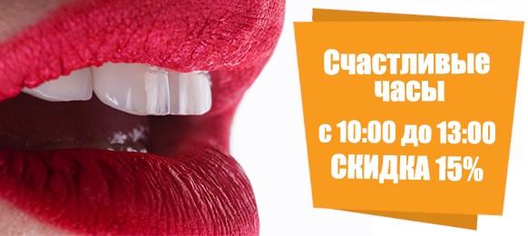 Стоматологическая клиника LBMS - Лаборатории фундаментальной и клинической медицины